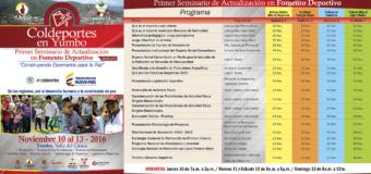 Coldeportes realizará en Yumbo el primer seminario de actualización en Fomento Deportivo