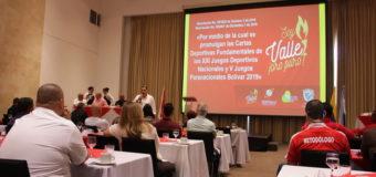 Indervalle socializó con las Ligas del departamento la Carta Fundamental de Juegos Nacionales 2019